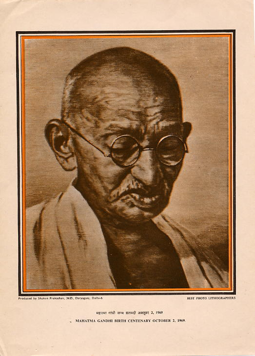 Ghandi, Mahatma - Lithograph from India