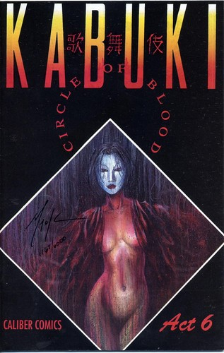 Kabuki - Circle Of Blood #6 Variant Cover - Signed