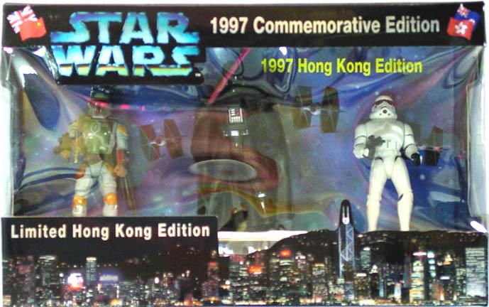 Star Wars 1997 Commemorative Edition -Villians 3-pack -Hong Kong